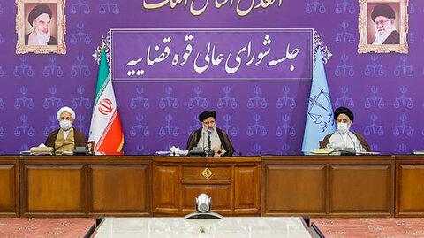 حجت الاسلام والمسلمین رئیسی - جلسه شورای عالی قوه قضائیه