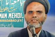مولانا سید اقتدار مہدی زیدی اس دارفانی سے دار بقا کی طرف انتقال کرگے