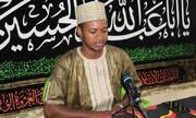 مكتب آية الله اليعقوبي في غينيا ينظم مجلس عزاء حسيني + الصور
