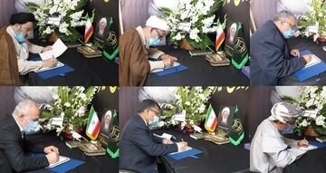 حضور شخصیت ها در مجمع جهانی تقریب برای امضای دفتر یادبود آیت الله تسخیری