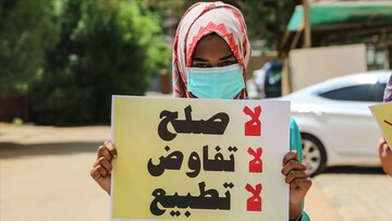 مظاهرة أمام سفارة أبوظبي في الخرطوم تنديدا بالتطبيع