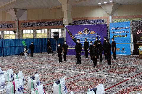 تصاویر| چهارمین مرحله رزمایش احسان و همدلی در خراسان شمالی