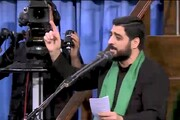 فیلم | مداحی سید مجید بنیفاطمه محرم سال ۹۷ در حضور رهبر انقلاب