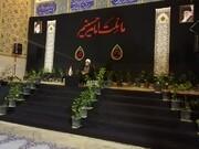 زیارت عاشورا آیین نامه زندگی شیعیان است