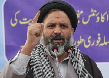 بلتستان یونیورسٹی میں بے ضابطگیوں کی تحقیقات کیلئے غیر جانبدار کمیشن بنایا جائے، آغا سید علی رضوی