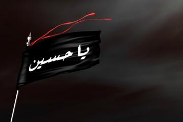 بازنشر | اهمیت حماسه تاریخی عاشورا و شعائر حسینی؛ چرا و چگونه؟