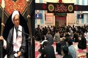 کویت میں کرونا کے باوجود منظم عزاداری کی مثال