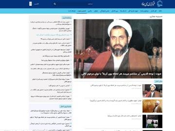 فعالیت «حسینیه مجازی» در خبرگزاری حوزه از سرگرفته شد