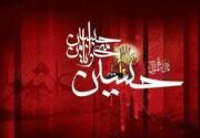 مولوی خالقی: امام حسین(ع) فقط متعلق به شیعه نیست