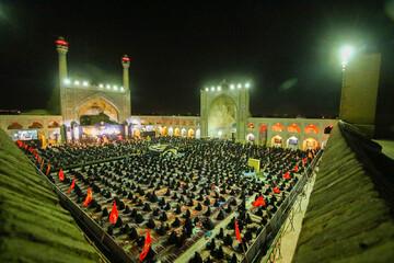 تصاویر/ مراسم سوگواری حسینی هیئت نوجوانان باران در مسجد جامع اصفهان