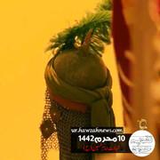 تقویم حوزہ: ۱۰ محرم الحرام ۱۴۴۲