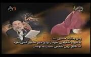 فیلم | مقتل خوانی آیت الله حکیم در روز عاشورا