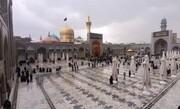 فیلم | آسمان بارانی حرم مطهر رضوی در عصر غریبانه عاشورای حسینی