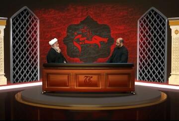 فیلم | بررسی عوامل شهادت امام حسین علیه السلام