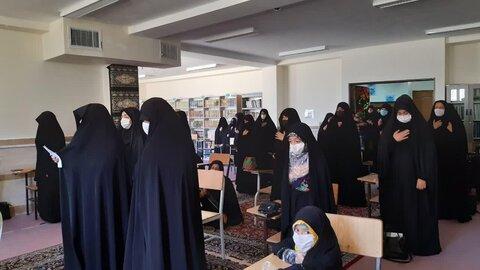 حوزه علمیه فاطمه الزهرا (س) شهرستان کبودرآهنگ