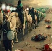 محطّاتٌ عاشورائيّة: رحيل سبايا الإمام الحسين (ع) من كربلاء إلى الكوفة بعد الفاجعة