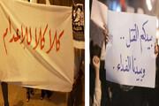 از معرفی مراحل نظام قضایی بحرین تا بیتوجهی آلخلیفه به هشدارهای بینالمللی