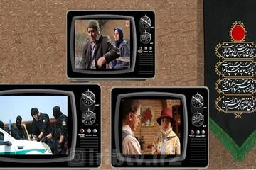 سریال های دهه دوم محرم