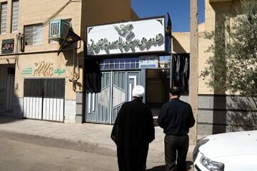 فیلم | آزادی یک زندانی به همت عزاداران حسینی هیئت انصار ولایت یزد