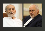 پیام وزیر امور خارجه به مناسبت درگذشت حاج محمد عرب