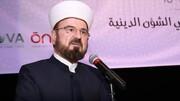 Muslim scholars condemn desecration of holy Quran