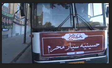 فیلم | حسینیه سیّار طلاب حوزه علمیه قزوین