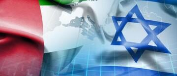 تلاش امارات و عربستان برای عادیسازی روابط عراق با اسرائیل