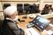 تصاویر/ نشست مجازی معاون آموزش حوزه با مدیران استانی