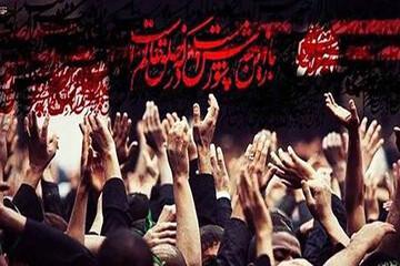 قدردانی شورای تبلیغات اسلامی خراسان شمالی به پاس عزاداری دهه اول محرم