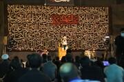 تصاویر/ دومین شب مراسم عزاداری اباعبدالله الحسین(ع)در هیئت هنر و رسانه استان قم