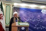 الگوبرداری از سیره حضرت محمد(ص) مانع از تفرقه در جهان اسلام میشود
