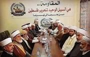 شورای علمای فلسطین اهانت به پیامبر مکرم اسلام را محکوم کرد