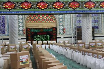 تصاویر/ توزیع ۱۴۰۰ بسته معیشتی اداره کل اوقاف فارس میان نیازمندان
