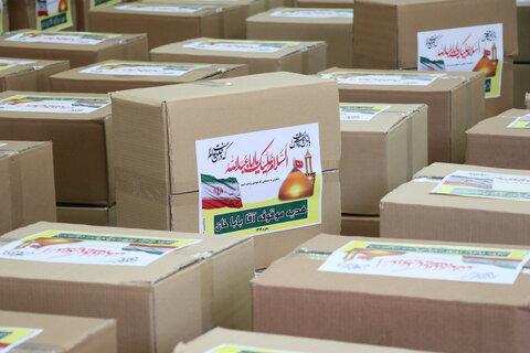 تصاویر| توزیع 1400 بسته معیشتی اداره کل اوقاف فارس میان نیازمندان