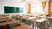 حضوری یا غیرحضوری بودن کلاسها به تصمیم ستاد ملی مبارزه با کرونا بستگی دارد