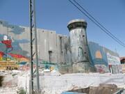 Israeli troops shoot Palestinian man from watchtower in Bethlehem