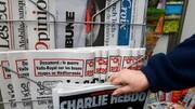 اهانت مجله «شارلی ابدو» به ساحت مقدس قرآن کریم محکوم   است