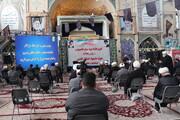 تصاویر/ مراسم آغاز سال تحصیلی جدید حوزه علمیه فارس