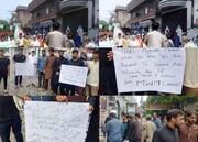 گستاخانہ خاکوں کے خلاف لاہور میں مجلس وحدت مسلمین کی احتجاجی ریلی