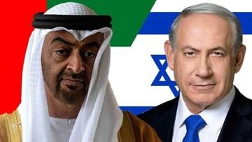 الاحتلال يصادق على اتفاقية الاعفاء من التاشيرات مع الامارات