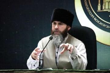 مفتی چچن بازنشر کاریکاتور های موهن به پیامبر مکرم اسلام را محکوم کرد