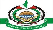 حماس تندد بحملة التشويه الاميركية ضدها
