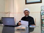 همه ملت ایران، مرد میدان هستند