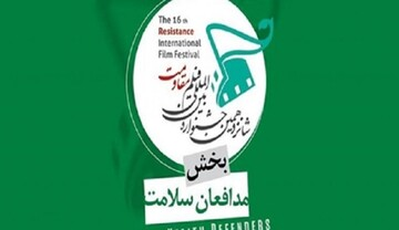أكثر من 1200 أثر سينمائي للمشاركة في مهرجان أفلام المقاومة الدولي