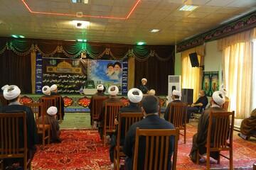 کلیپ    آغاز سال تحصیلی جدید حوزه آذربایجان شرقی