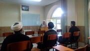 شروع مجدد دروس خارج فقه حوزه علمیه آذربایجان شرقی