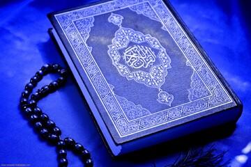 بیانیه تیپ امام جعفر صادق (ع) در پی اهانت به مقدسات مسلمانان
