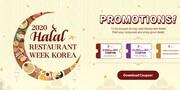 هفته رستورانهای حلال کره جنوبی ۲۰۲۰ برگزار میشود