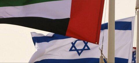 امارات و رژیم صهیونیستی