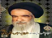 یادی از مرحوم آیت الله سید عباس خاتم یزدی به مناسبت سالگرد ایشان